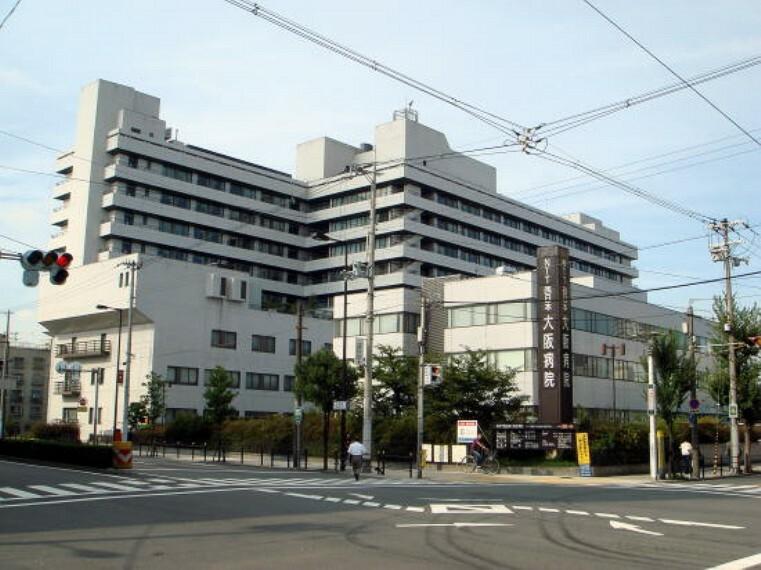 病院 【総合病院】NTT西日本大阪病院まで836m