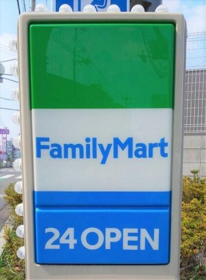 コンビニ 【コンビニエンスストア】ファミリーマート 門真江端東店まで724m