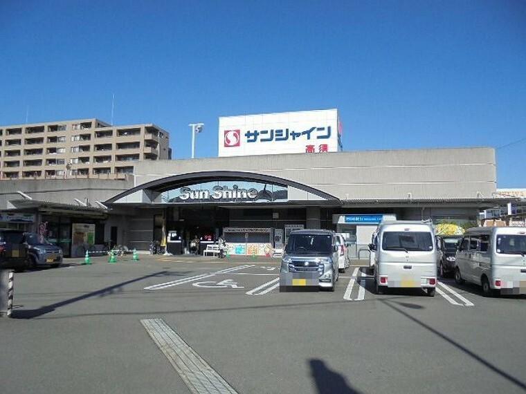 スーパー 【スーパー】SunShine(サンシャイン) 高須店まで293m