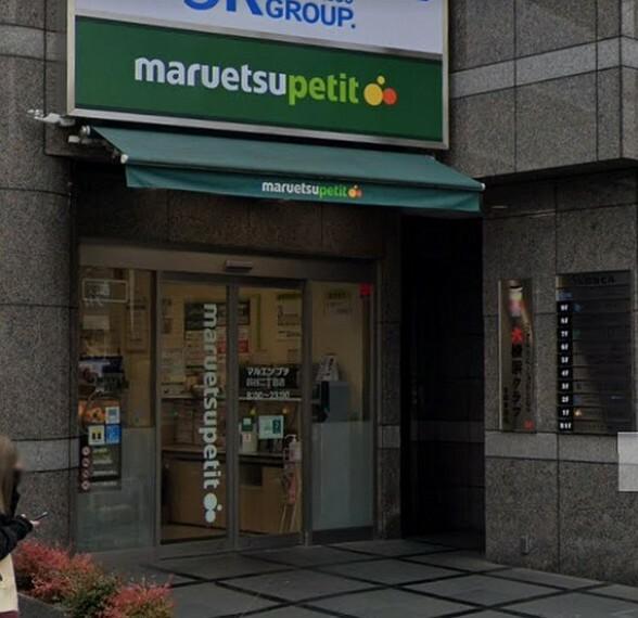 スーパー 電子マネーに対応しているプチスーパー。日常の食料品など買いやすく便利なお店です。