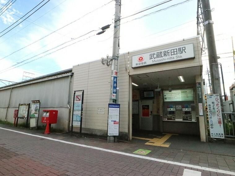 東急多摩川線 武蔵新田駅 約200m