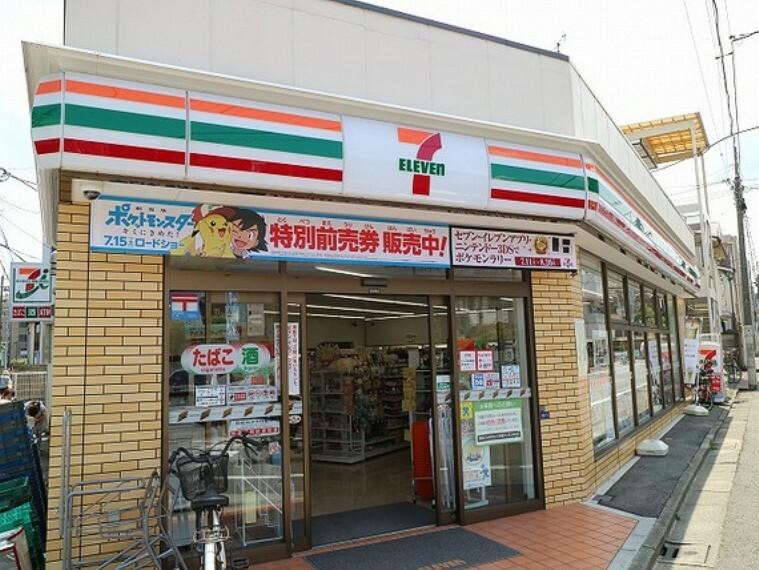 コンビニ セブンイレブン下丸子1丁目店 約210m