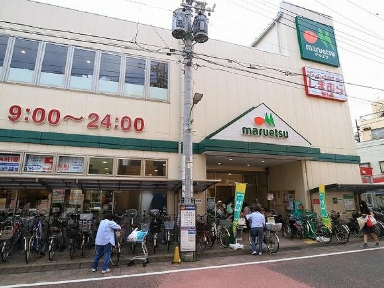 スーパー マルエツ新田店 約260m