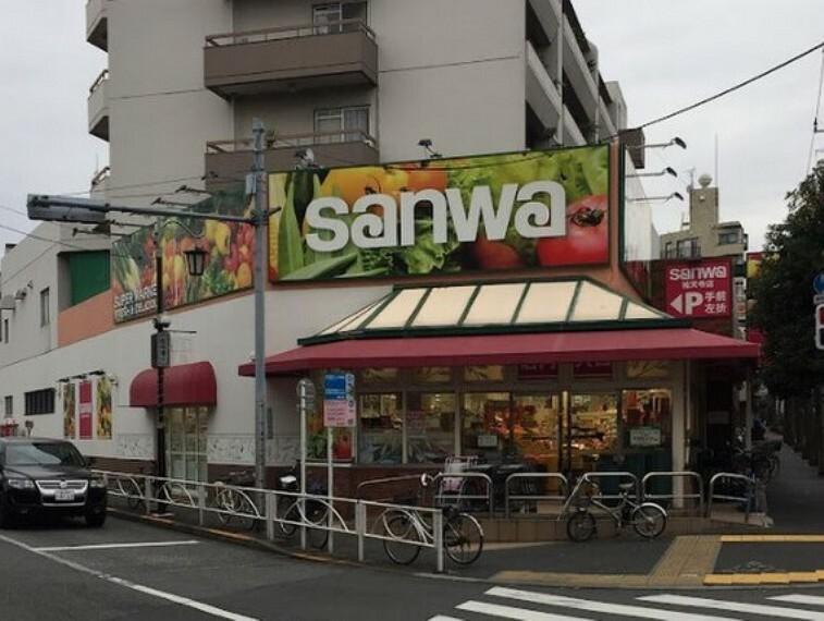 スーパー スーパー三和 祐天寺店