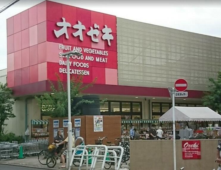 スーパー オオゼキ 祐天寺店