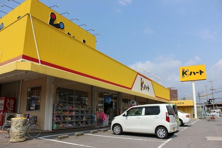 ショッピングセンター Kハート常滑店