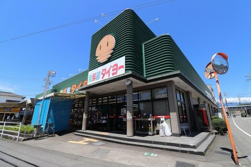 スーパー 食鮮館タイヨー横砂店