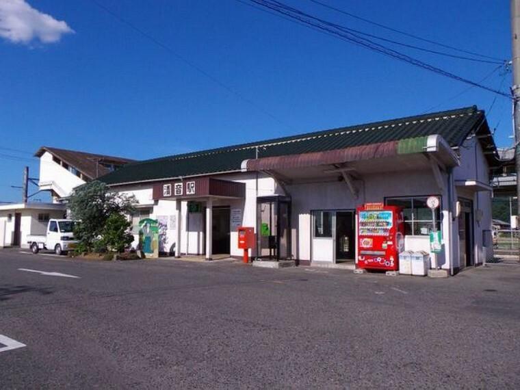清音駅(JR 伯備線)