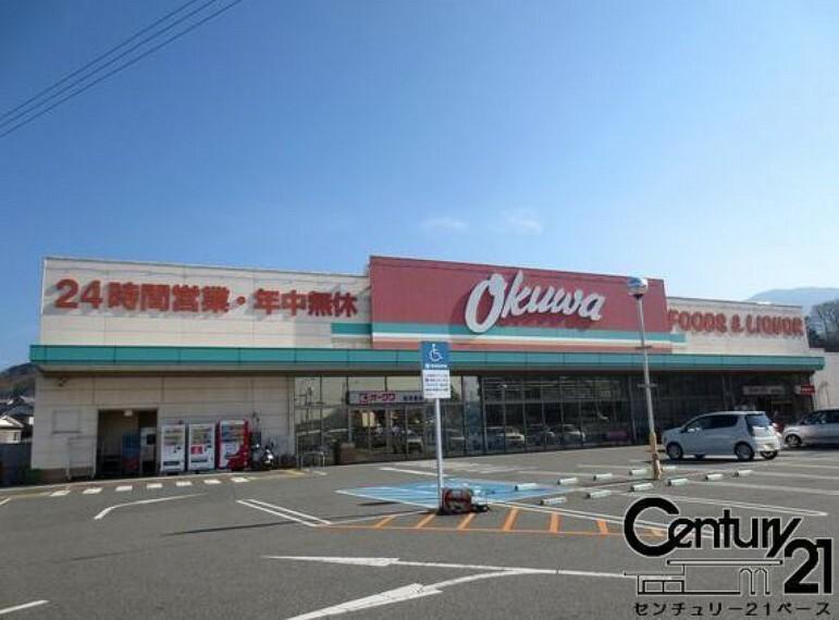 スーパー オークワ生駒菜畑店