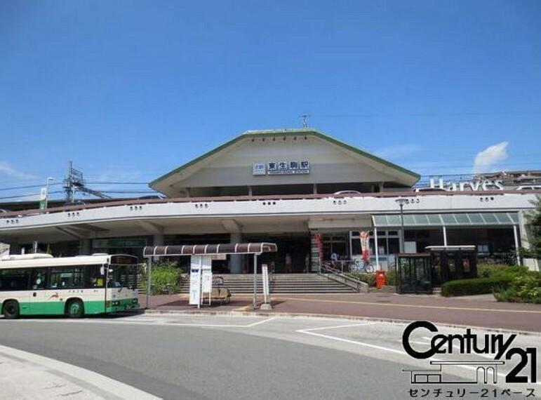 東生駒駅(近鉄 奈良線)