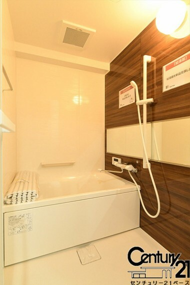 浴室 ■現地撮影写真■浴室もリフォーム済みで安心して使用して頂けます!