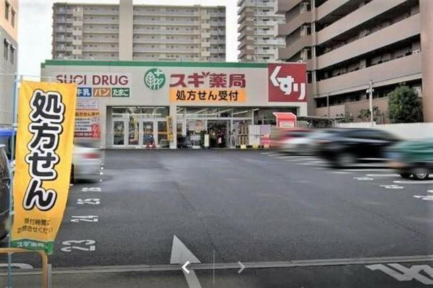 ドラッグストア スギ薬局石山店