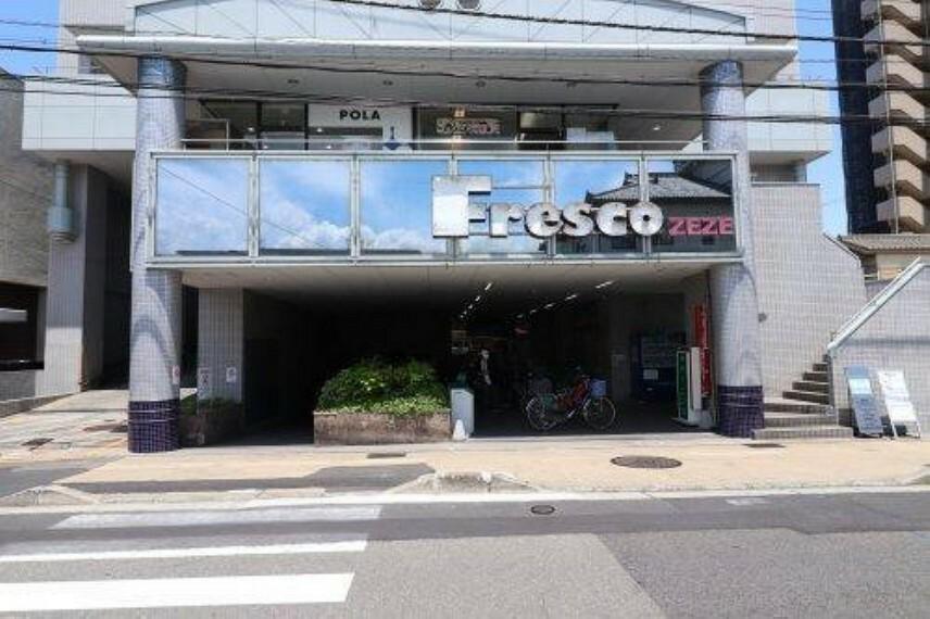 スーパー フレスコ ZEZE店 営業時間:9時30分~21時00分