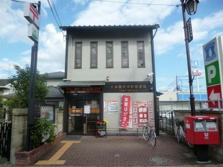 郵便局 大津膳所本町郵便局
