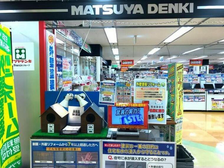 ホームセンター マツヤデンキ稲毛マルエツ店