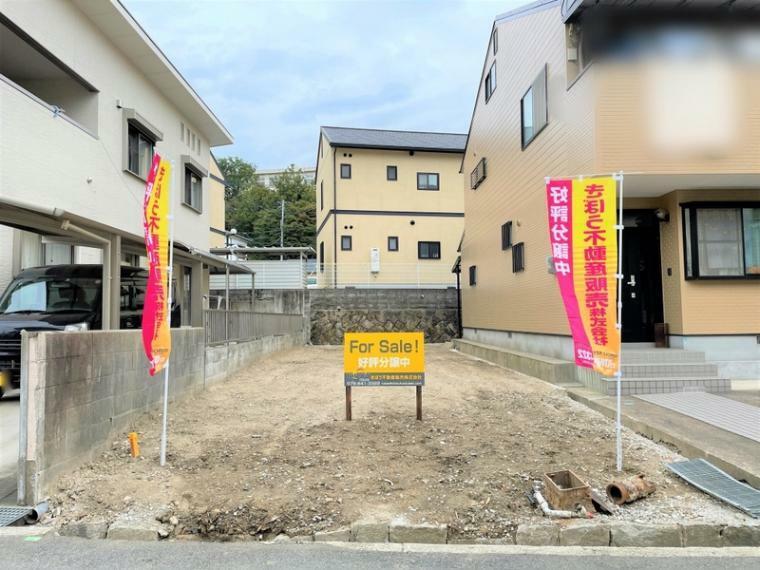現況外観写真 神戸電鉄「鈴蘭台」駅まで徒歩約5分の立地に2階建ての新邸が誕生!
