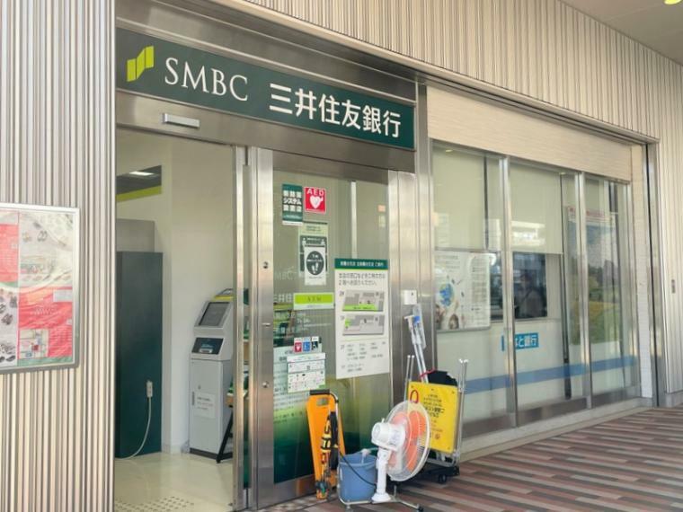 銀行 三井住友銀行 北鈴蘭台支店