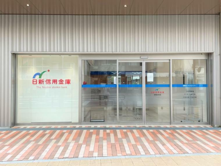 銀行 日新信用金庫 鈴蘭台支店