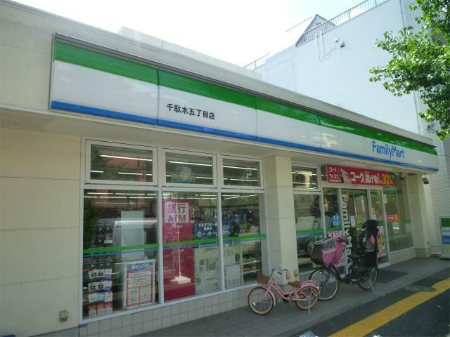コンビニ ●ファミリーマート千駄木5丁目店