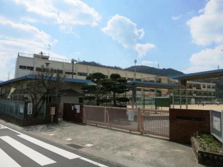 小学校 広島市立畑賀小学校