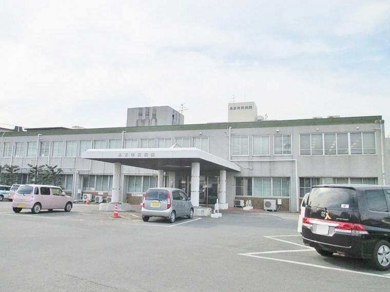 病院 あま市民病院