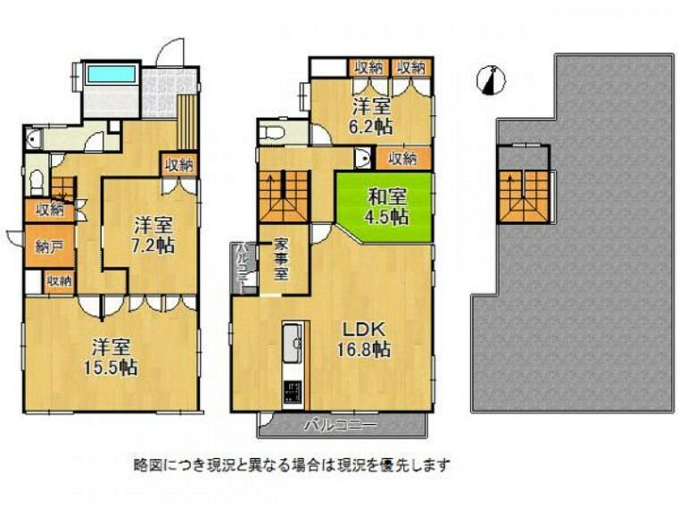 間取り図 屋上付き・家事室・納戸がある4SLDKの間取りです