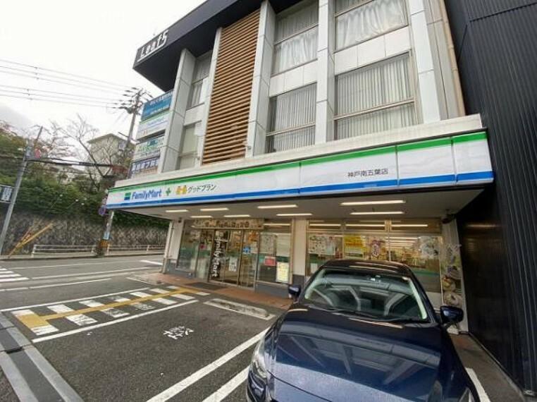 コンビニ ファミリーマート 神戸南五葉店