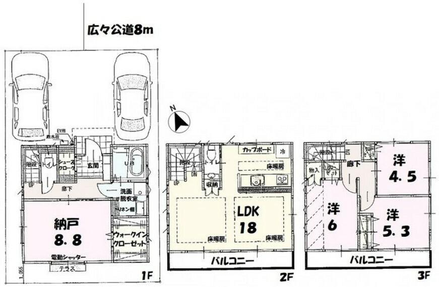 間取り図 土地面積:93.02平米、建物面積:106.41平米、3SLDK+バルコニー