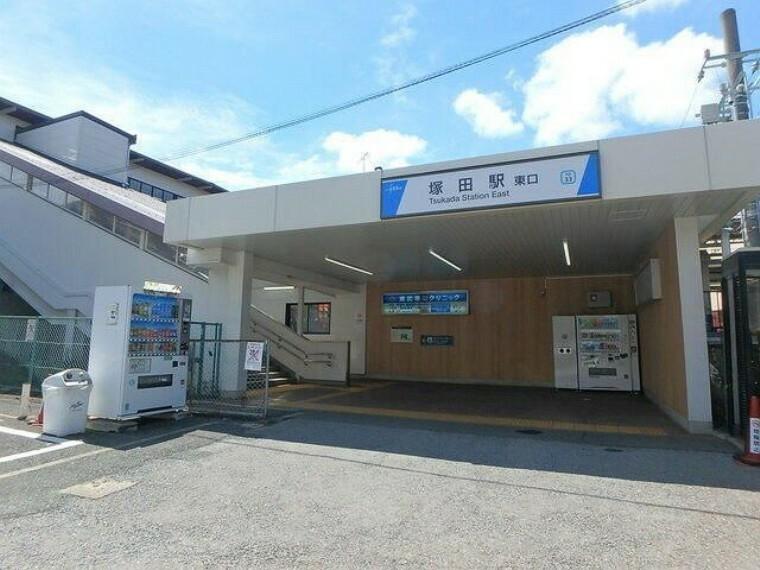塚田駅(東武 野田線)