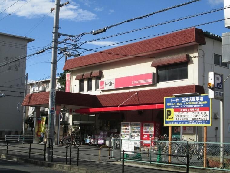 スーパー 【スーパー】トーホー玉津店まで387m