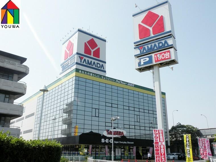 【家電製品】ヤマダ電機 玉津店まで1762m