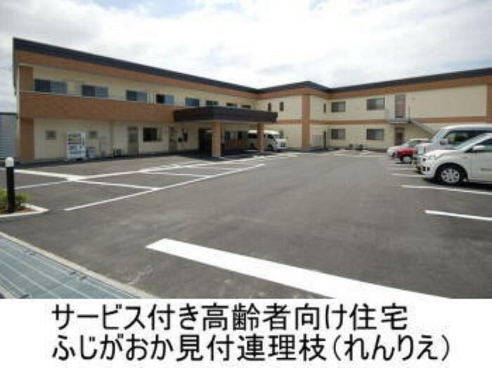 病院 【介護】富士ヶ丘サービス見付まで1211m