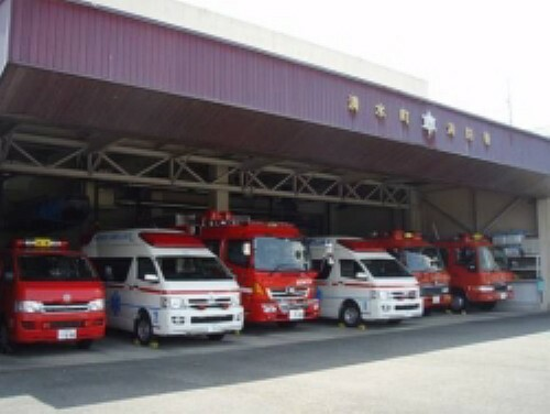 【消防署】清水町消防署まで1219m