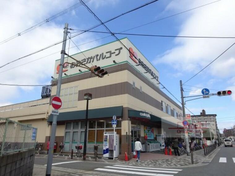 スーパー 【スーパー】おおさかパルコープ 東中浜店まで560m