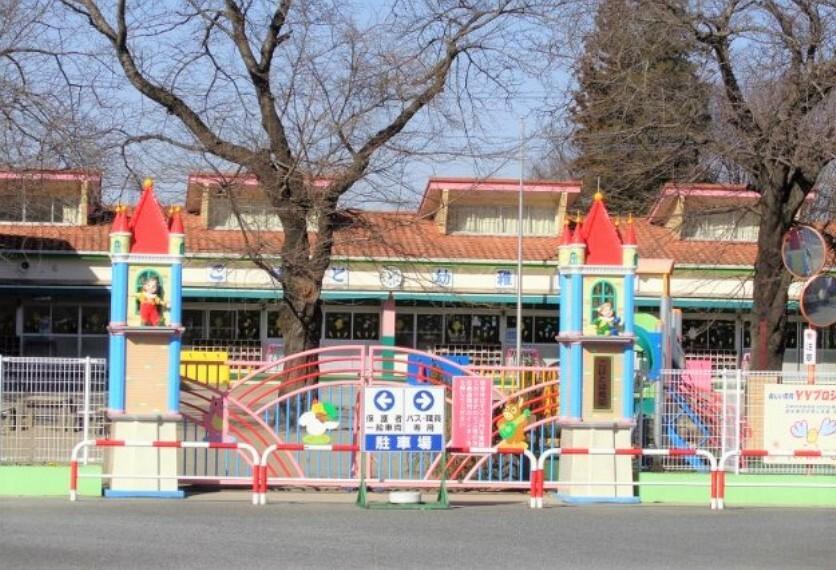 幼稚園・保育園 【幼稚園】こばと幼稚園まで1162m