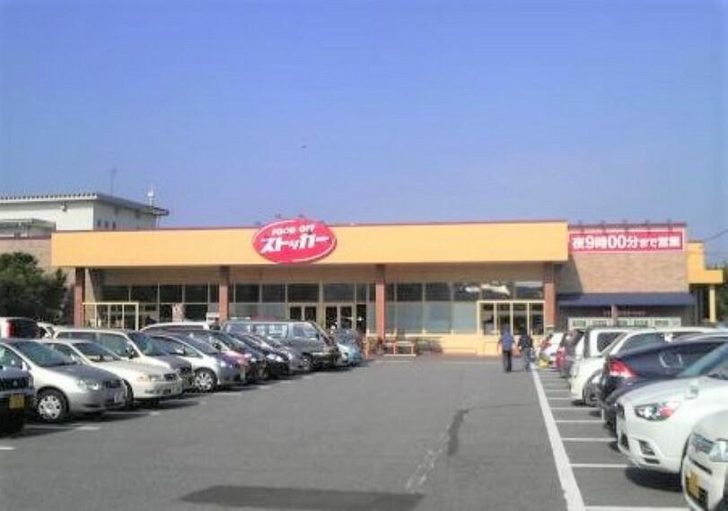 スーパー 【スーパー】FOOD OFFストッカー牛久柏田店まで2002m
