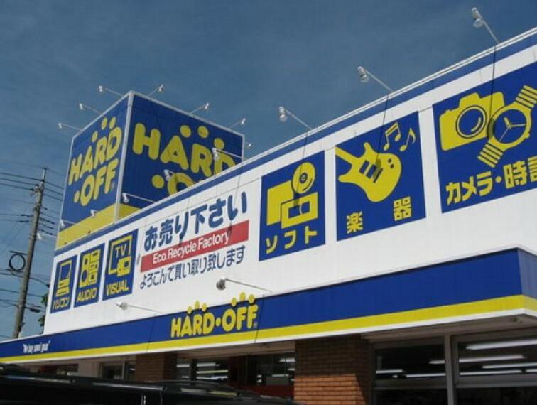【ディスカウントショップ】ハードオフ牛久店まで1818m