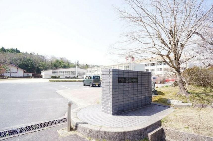 中学校 西陵中学校 西陵中学校まで1100m(徒歩約14分)