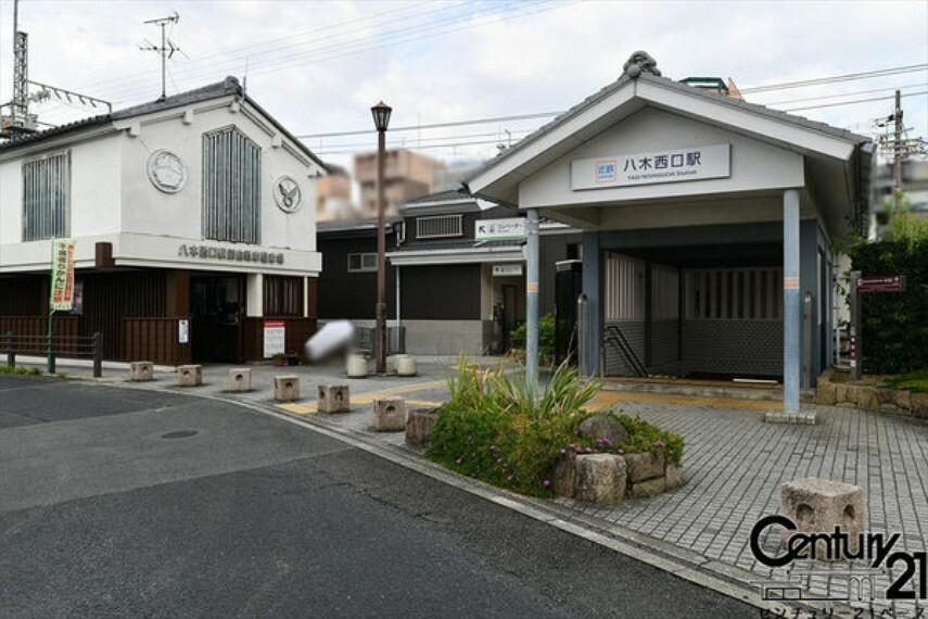 八木西口駅(近鉄 橿原線)