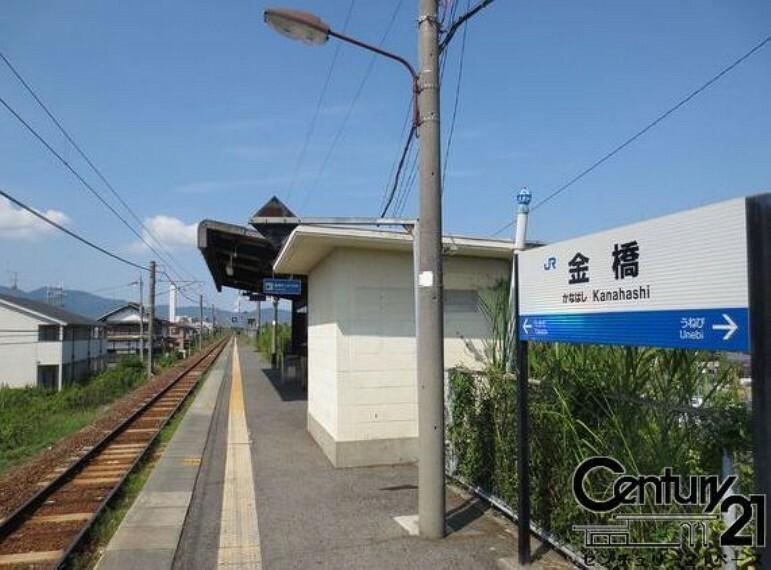 金橋駅(JR 桜井線)