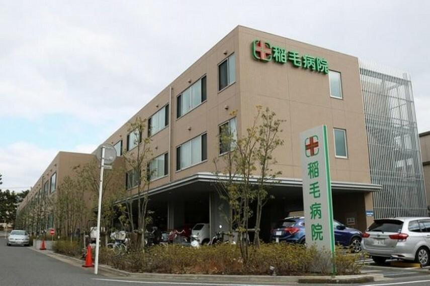 病院 稲毛病院