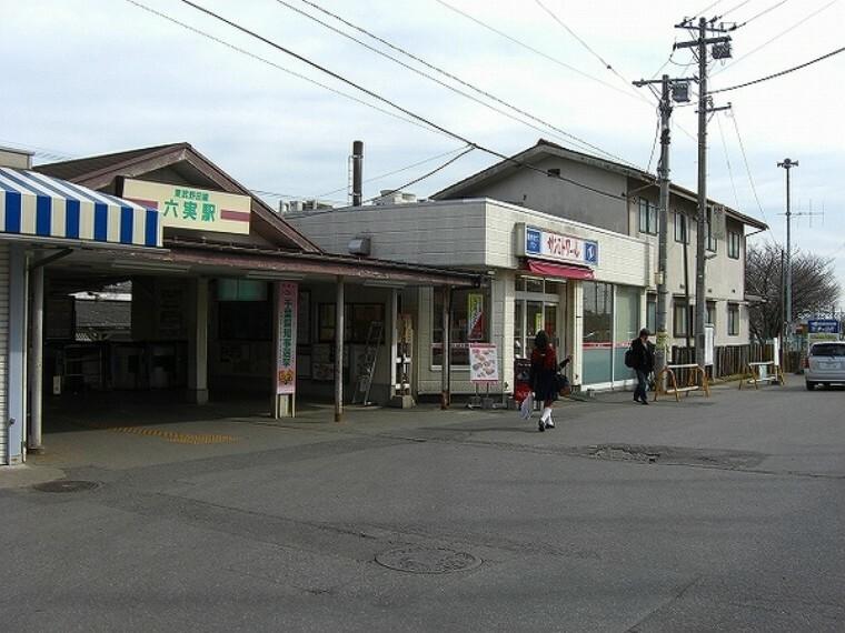 六実駅(東武 野田線)