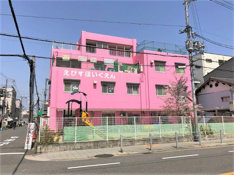 幼稚園・保育園 恵美寿保育園