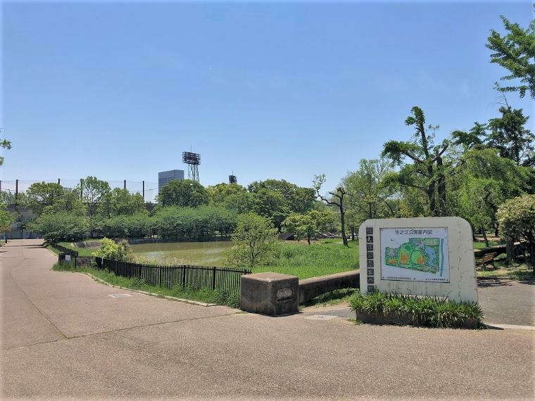 公園 住之江公園