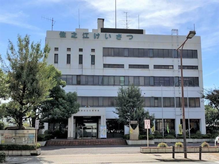 警察署・交番 大阪府住之江警察署