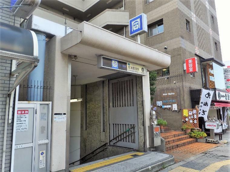 四つ橋線「北加賀屋」駅