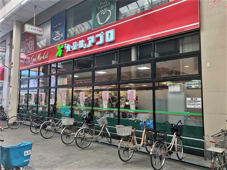 スーパー 食品館アプロ加賀屋店