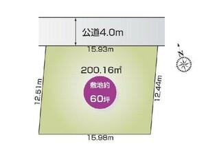 高崎市浜尻町 1区画ファイブイズホームの新築物件