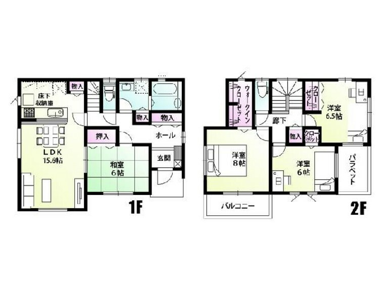 間取り図 朝日C号棟:間取り図・・・玄関には、収納、キッチンにはパントリー・・とお部屋に合った収納のある間取りです。