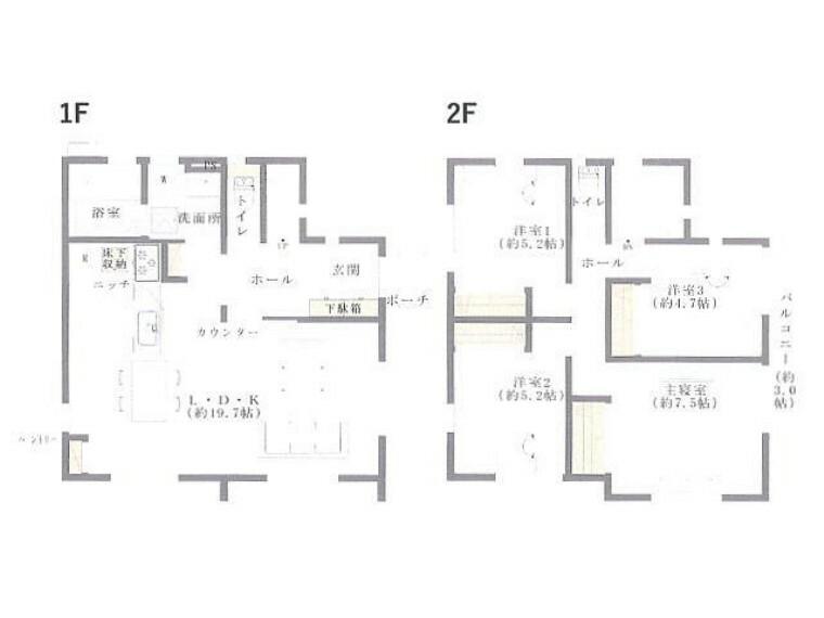 間取り図 約20帖の広々LDK!各居室クローゼットやキッチンのパントリーなど収納豊富